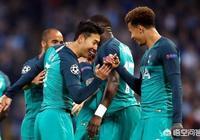 歐冠1/4決賽次回合曼城4:3熱刺總分4:4,熱刺以客場進球多優勢晉級,你怎麼看?