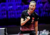 乒乓球中國公開賽女單1/8決賽,丁寧4比0吊打平野美宇晉級,如何評價她的表現?