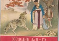 連環畫專題收藏,漂亮的外文版的老連環畫