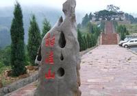 山西呂梁中陽縣旅遊景點