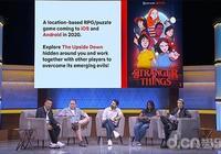 """Netflix招牌《怪奇物語》推手遊:採用""""精靈寶可夢GO""""式AR玩法"""