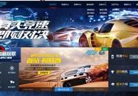 騰訊整了個極品飛車的網遊,來試《極品飛車ONLINE》