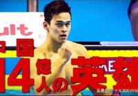 無奈!28歲孫楊世錦賽前做出重要決定 他已經為中國體育做了太多
