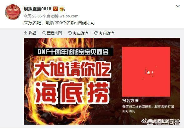 鬥魚嘉年華將於5月底在武漢開啟,DNF主播旭旭寶寶將請超1000多名粉絲聚餐你會去參加嗎?