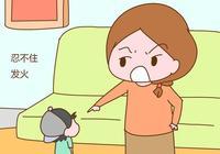 拋開完美媽媽的壓力,放過自己才能接納孩子