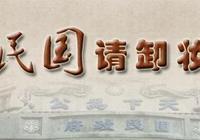 馮國璋和張勳誰更能打?這一仗比下來,袁世凱也感到意外