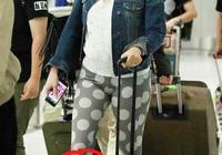 鍾麗緹丸子頭現身機場,褲子像睡褲迷之尷尬,網友:這個年齡了就別裝少女了吧