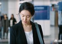 在小說《都挺好》中,如何看待吳非和朱麗這兩位兒媳婦?她們哪位更稱職?你更喜歡誰?