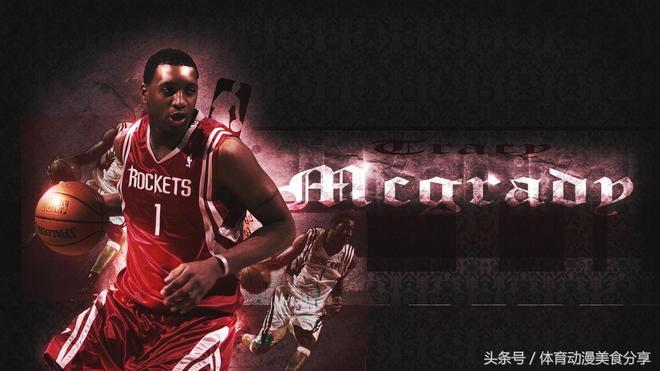 NBA超級球星系列-特雷西 麥克格雷迪 壁紙鎖屏合集(飄逸的幹拔以及可以吹一輩子的35秒13分)