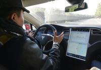 特斯拉的無人駕駛XLab實驗室的無人駕駛有什麼區別?