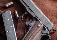 槍火7,美國武器的象徵,除了轉輪手槍就是它,1911自動手槍