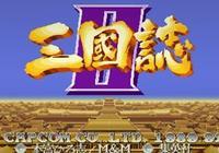 日本人惡搞中國歷史做遊戲,居然還火了,成了中國人的童年回憶!