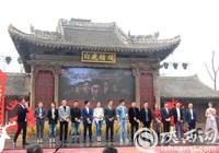 安徽衛視劇版《白鹿原》在陝發佈