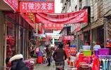 過了臘八便是年,江西贛北年貨市場和你們那裡的有什麼不一樣?