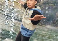 《極限挑戰》張藝興羅志祥鬥智鬥勇,幾期播出後可確定為三精四傻