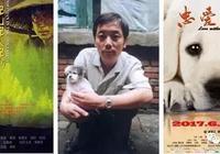 「忠愛無言」被封中國版忠犬八公,這樣認真講故事的電影不多了!