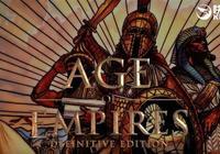 《帝國時代》權威版現身