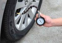汽車胎壓還一直調在2.5?老司機:懂車的人早就換了!