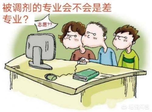 高考志願填報該不該服從調劑?