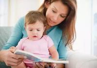 孩子過早認字,會有什麼的後果?