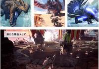 《怪物獵人世界:冰原》曝光三隻新龍 新集會所裡有大澡堂