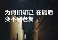 陳奕迅的哪句歌詞會讓你瞬間落淚?