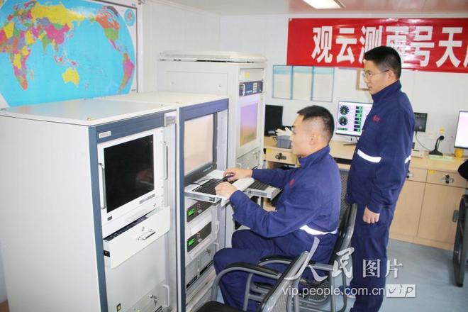 新年首航 遠望5號船赴太平洋測控衛星