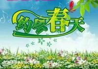「原創」春天的韻律