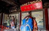 """薊州有個""""一分利文具店"""",明做""""小本買賣"""",暗搞""""革命生意"""""""