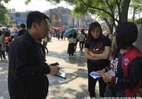 濟南旅遊——五一小長假旅遊市場監管信息