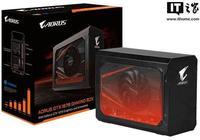 技嘉發佈全球最小顯卡擴展塢:內置GTX 1070!