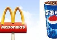 麥當勞、肯德基明目張膽的用百事可樂大瓶裝賣一杯十幾塊錢,為什麼還有人消費?