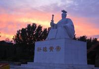 新鄭黃帝故里:新鄭有關黃帝碑刻志記