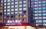 南昌會議公司場地酒店預定專注於江西南昌會議預訂南昌酒店預訂