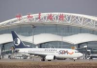 呼和浩特白塔國際機場與攜程旅行網達成戰略合作協議