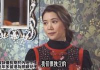 袁詠儀:我的獨立就是花老公的錢   好的親密關係,需要適度依賴