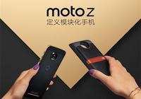 Moto敬老羅對Moto Z工程實力的認同!網友:自降身價
