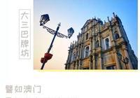 """這裡曾是深圳""""土豪""""的天堂,如今去過的人都後悔了…"""