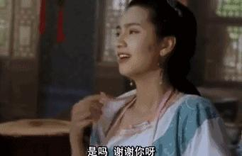 洪欣風波後首公開露面,一襲刺繡挖肩長裙美豔依舊,你覺得48歲的她怎麼樣?