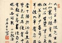"""他看重書法中的 """"氣骨"""",為什麼卻要針對趙孟頫和王鐸等人"""