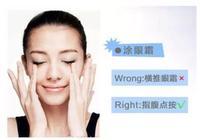 14款眼霜測評合集|眼霜到底有沒有用?