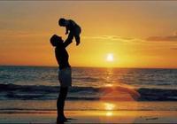 如何教育孩子?如何成為一位好父親?如何面對孩子的叛逆?