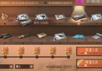《明日之後》為抽榴彈炮有多瘋狂?玩家免費奪寶25次,結局很真實