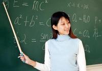 一個省級優秀教師,在重點中學代物理,所教的班級分別是全年級倒數第一和倒數第二,怎麼回事?