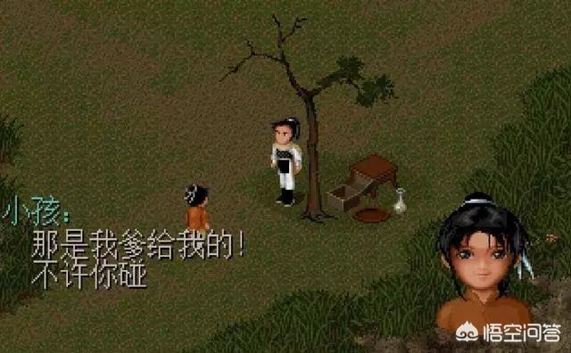 遊戲《仙劍奇俠傳1》中,李逍遙的父母到底去哪裡了?