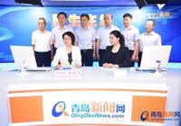 李滄區區委常委、副區長魏瑞雪網談實錄