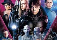 星際特工千星之城:上億美元打造科幻特效,領略多元星際文化盛宴