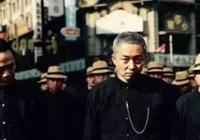 """上海青幫張嘯林為什麼被人稱之為""""三色大亨""""?"""