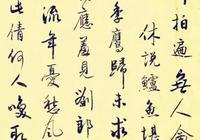 桓溫的魅力,才是我們懷念的魏晉風度