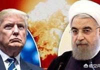 美國都願意和談了,伊朗為什麼不願意回到談判桌,死磕到底有用嗎?